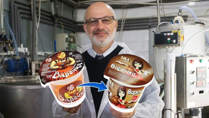 «Варечка постройнела»: как создатель легендарного йогурта спасает свой бренд