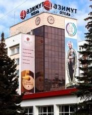 «Снежные барсы» выбрали AZIMUT Отель Уфа