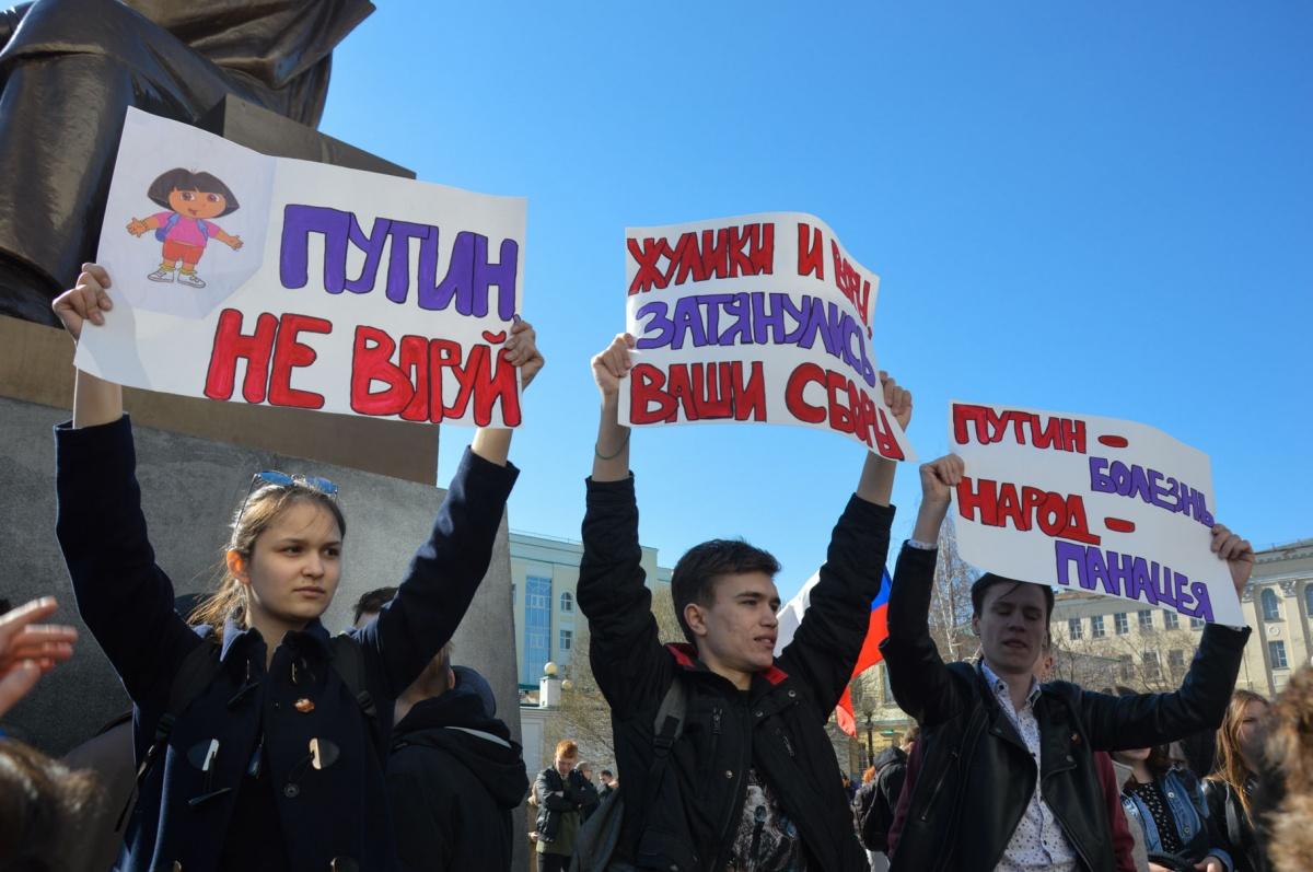 С лозунгами и под памятником Ленину
