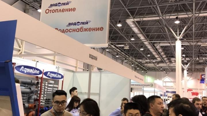 «Водолей» представил бренд Aqualine на выставке Aquatherm Novosibirsk