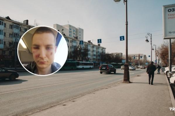 На Тимофея Требухова напали в центре города — на Республики, 81. В результате избиения он получил травмы лица и головы, в том числе перелом носа