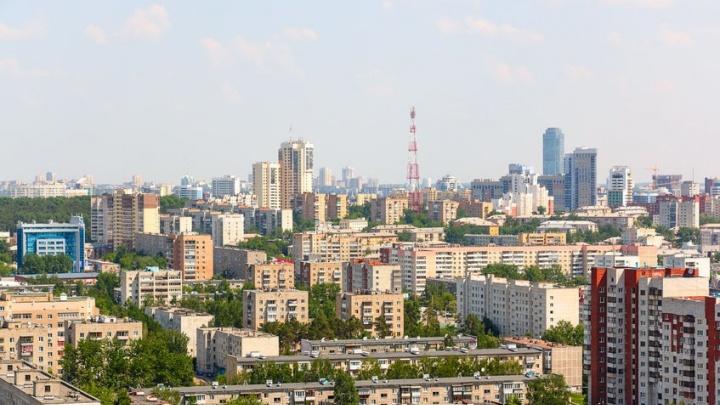 Екатеринбуржцам рассказали о плюсах апартаментов
