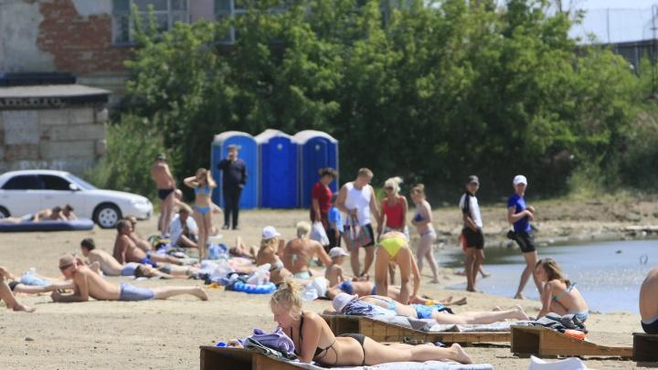 Пляжи Кургана безопасны для отдыхающих