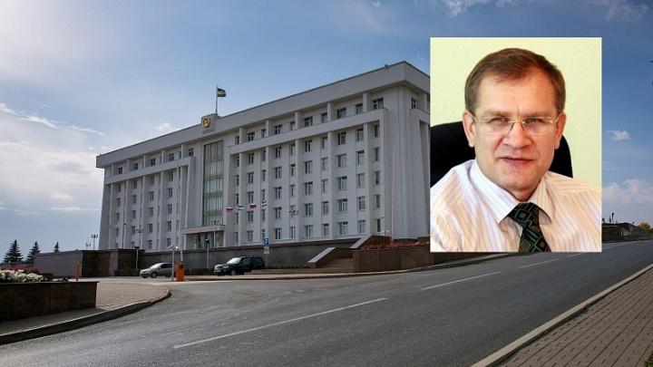 Евгений Маврин назначен заместителем руководителя администрации главы республики