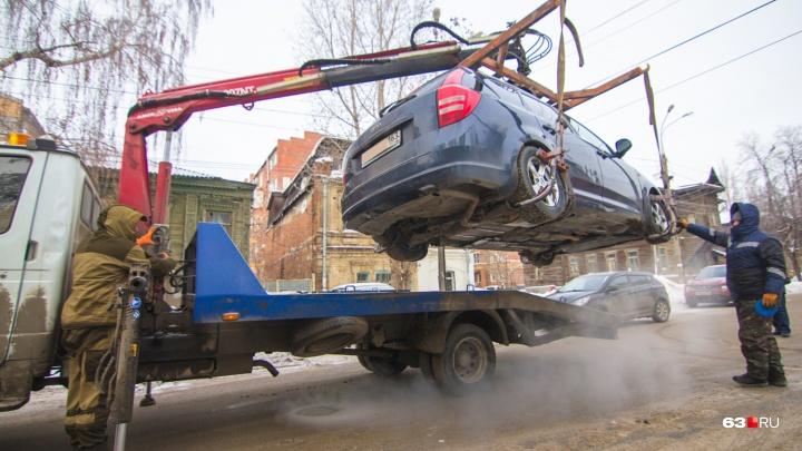В Самарской области утвердили тарифы на эвакуацию машин на 2020 год