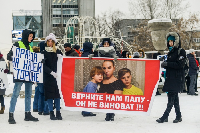 Суд приговорил Александра Овсянникова к 7,5 годам колонии строгого режима