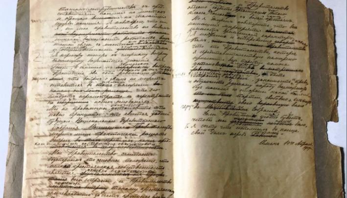 Подписанную Колчаком декларацию омского правительства продали за 6 миллионов на аукционе в Париже