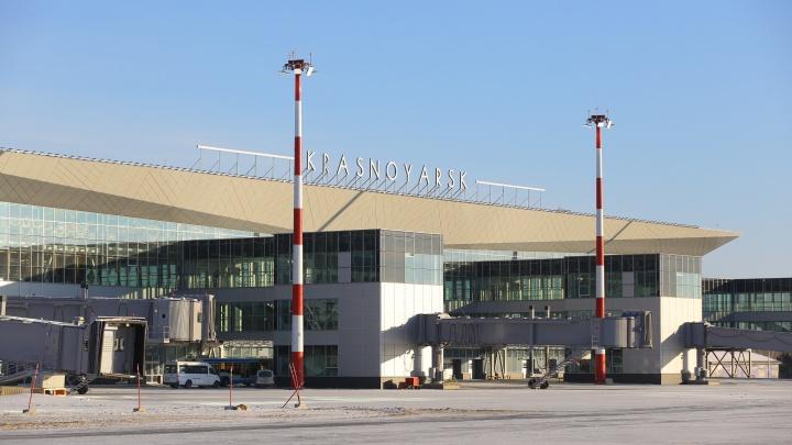 На время Универсиады в аэропорту меняется схема парковки