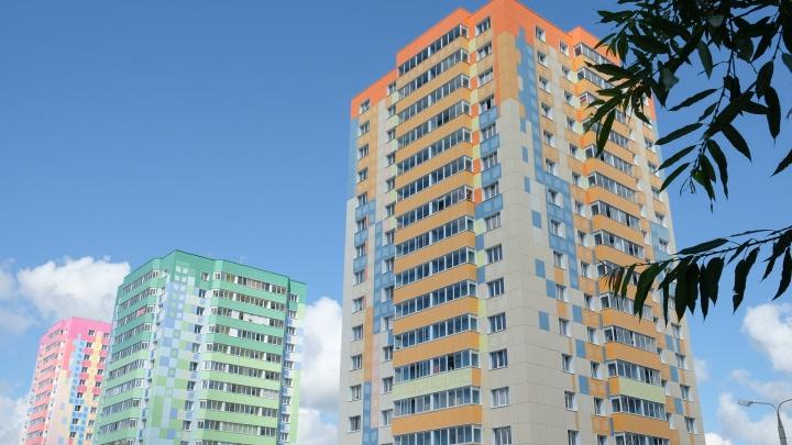 Радужная жизнь в радужных домах: какой жилой комплекс предпочитают пермяки