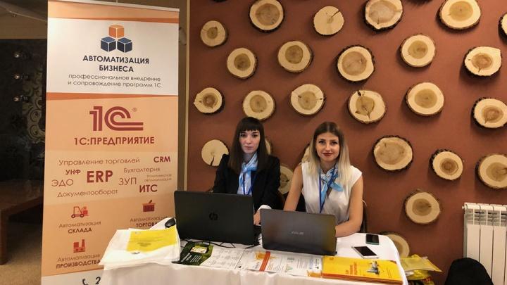 В Челябинске пройдет конференция о введении систем маркировки и изменениях по онлайн-кассам