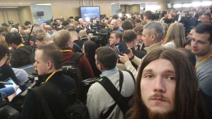 «Дважды просмотрели плакат»: журналист 29.RU Ярослав Вареник приехал на пресс-конференцию Путина
