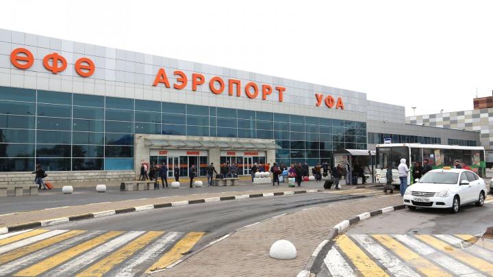 Уфимский аэропорт переходит на зимнее расписание: в Турцию будет в четыре раза больше рейсов