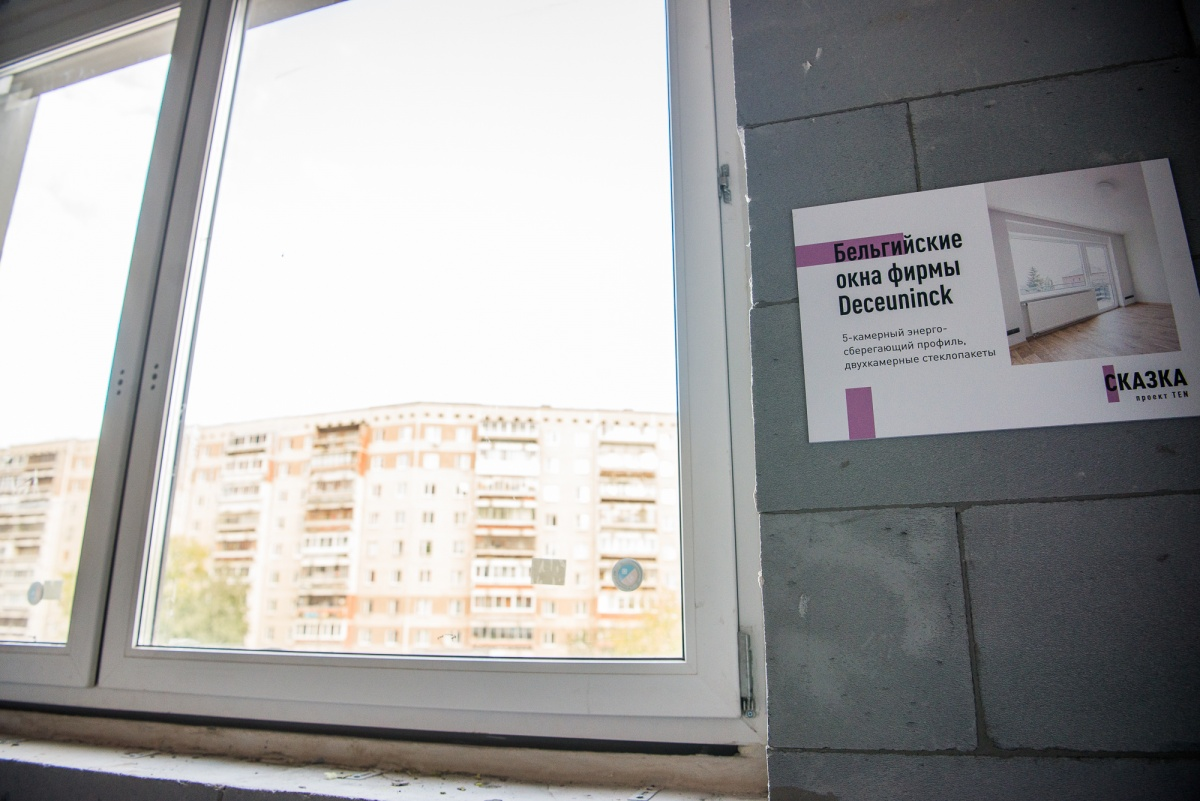 Окна от бельгийского брендаDeceuninck. Летом напыление на стеклах не даст проникнуть лишней жаре, а зимой — не выпустит тепло из квартиры