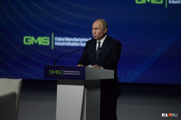 Владимир Путин произносил речь 13 минут