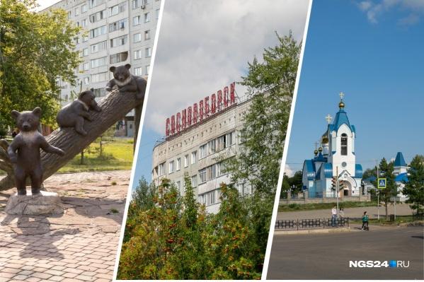 В Сосновоборске живет сегодня около 40 тысяч человек