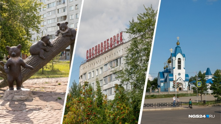 «Фешенебельный спальный район»: почему красноярцы перебираются в Сосновоборск и как там живется