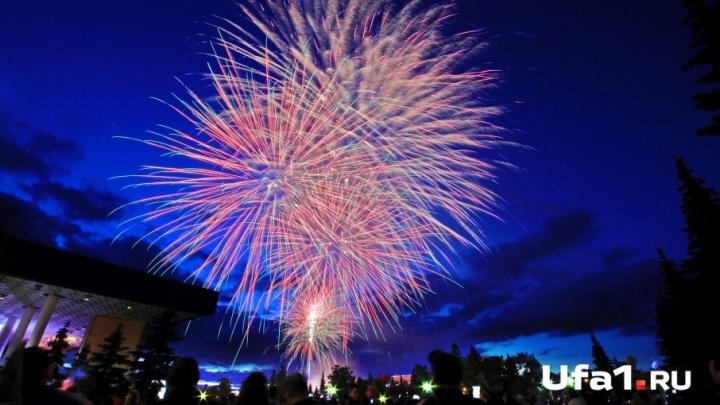 Концерт Элвина Грея и праздничный салют: как в Уфе отметят День города