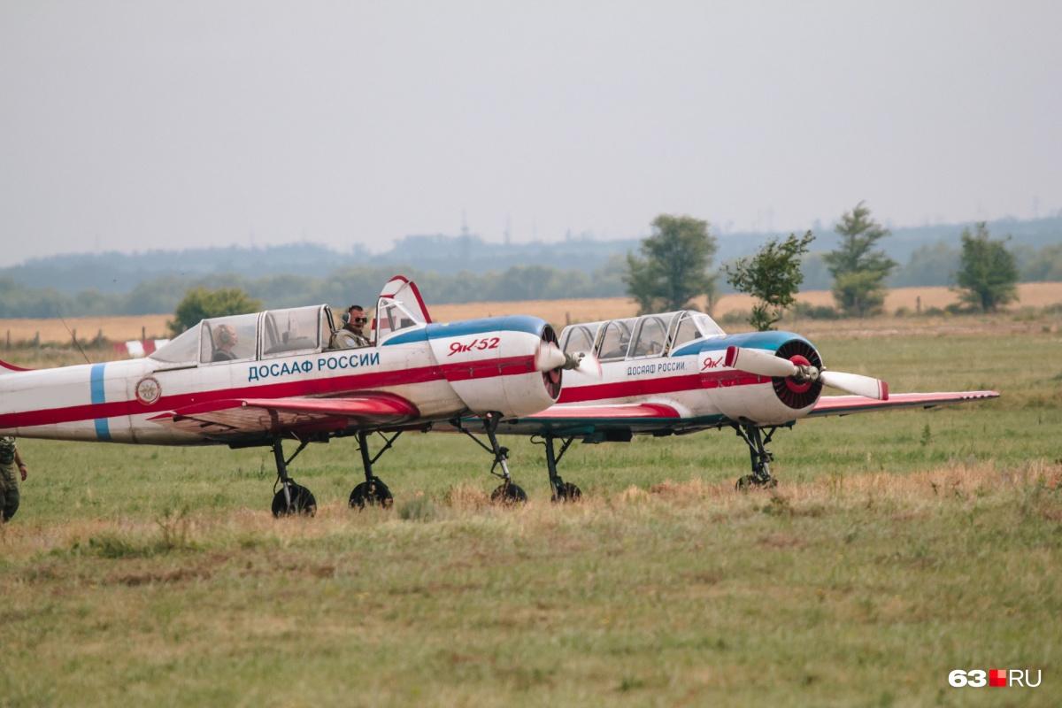 Свое мастерство продемонстрируют пилоты самарского отделения ДОСААФ России