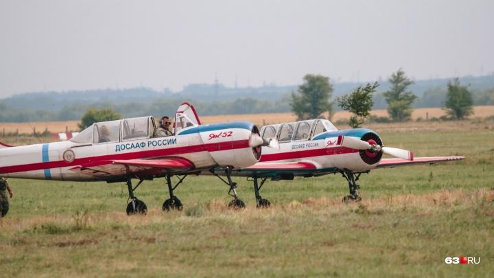 Авиашоу в Бобровке под Самарой: как добраться, программа