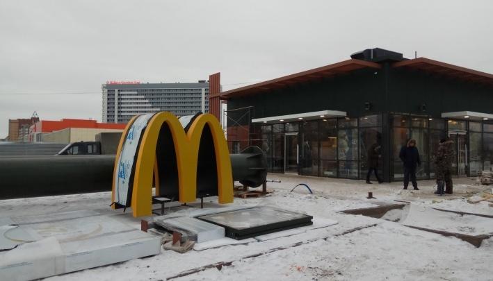 Ресторатор Владимиров огласил дату открытия ресторана McDonald's на Шахтеров