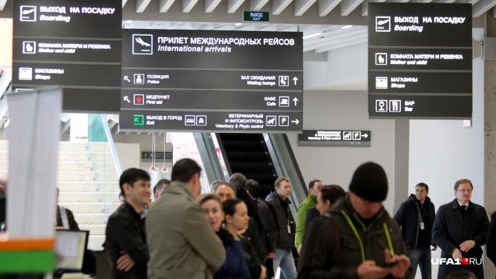 Пьяного дебошира скрутили на выходе из самолета Уфа — Москва
