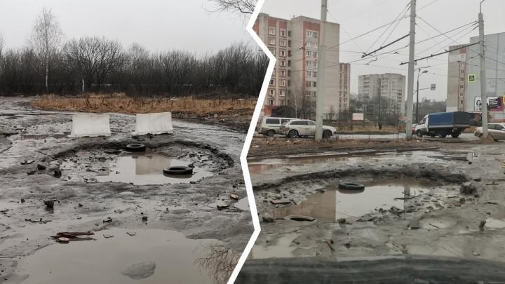 «Поставьте мэра в эту яму»: как после откачки воды из гигантской лужи изменилась дорога в Брагино