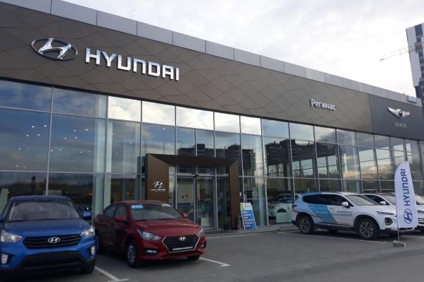 Каждый покупатель Hyundai в «Регинас» получит приятные подарки