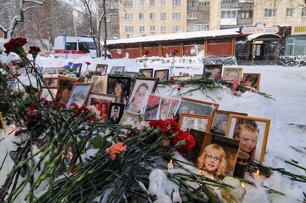 В пожаре погибли 156 человек— это каждый второй, кто пришел в ту ночь, чтобы поздравить«Хромую лошадь» с днем рождения
