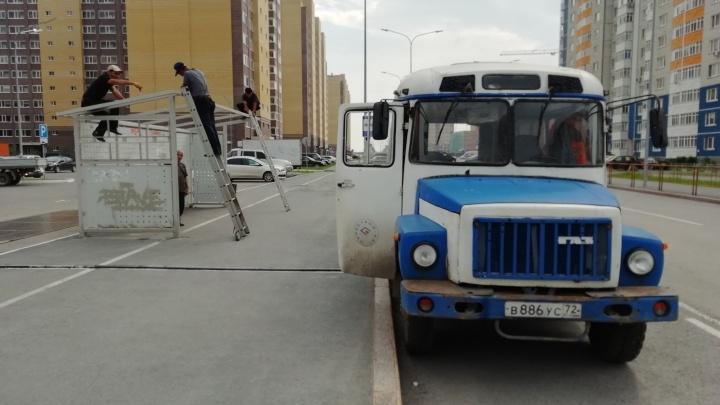 На ремонт уйдёт 73 тысячи: тюменец требует компенсацию с компании, по чьей вине разбилась его машина