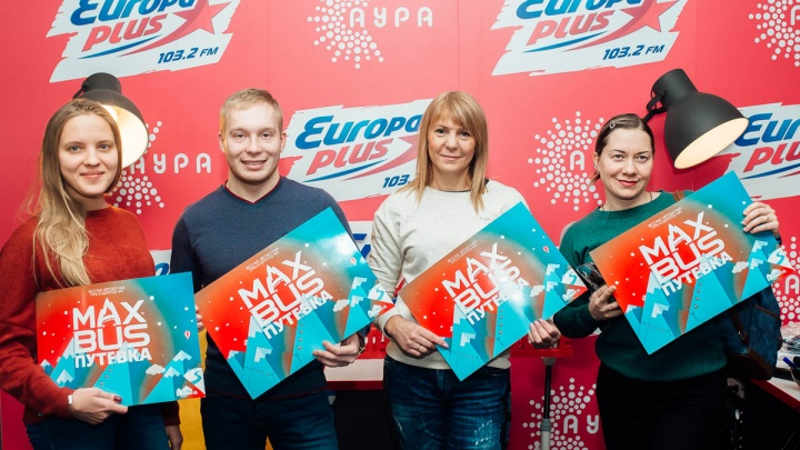 Студентам, показавшим зачетку в ТРЦ «Аура», дадут по 1000 рублей