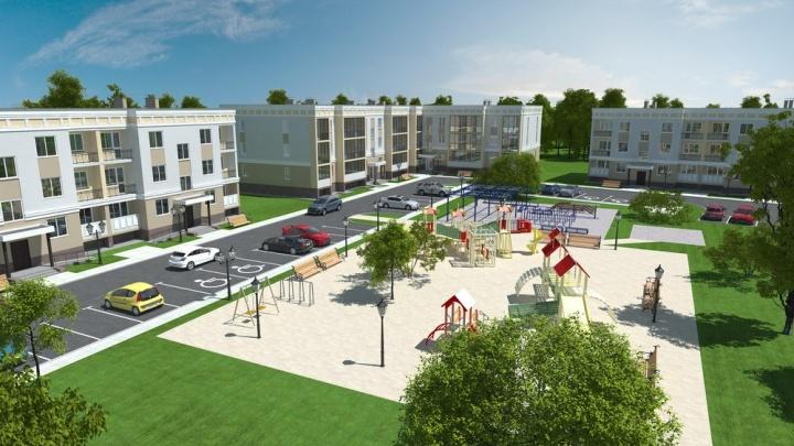 Реализовать жилищный сертификат очень просто - новые квартиры уже ждут своих владельцев