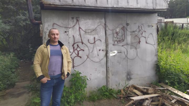 Живу в гараже! Екатеринбуржец лишился квартиры из-за сделки с бизнесменами-уголовниками