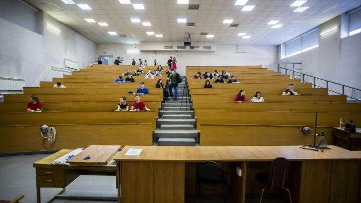 На лекции в НГТУ пришли ненастоящие преподаватели — студенты заметили подвох через 10 минут