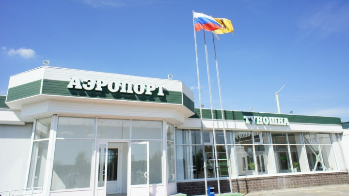 Ярославскому аэропорту разрешили открыть Duty Free