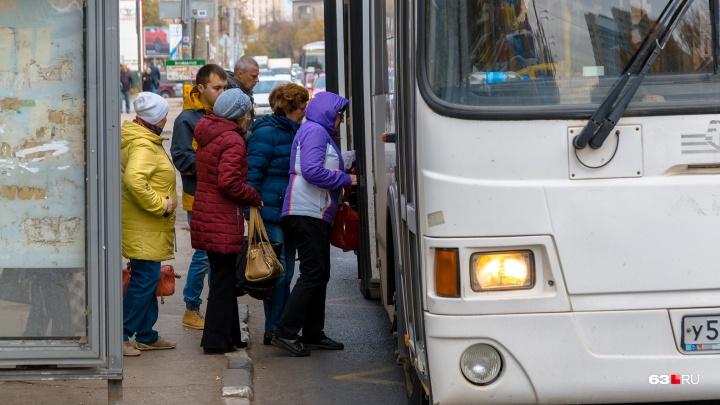 В Самаре увеличили число автобусов на маршруте № 50