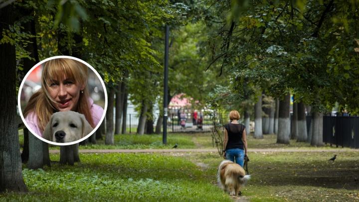 «Не навязывайте своё мнение о правильном выгуле»: колонка собаковода, уставшей от претензий