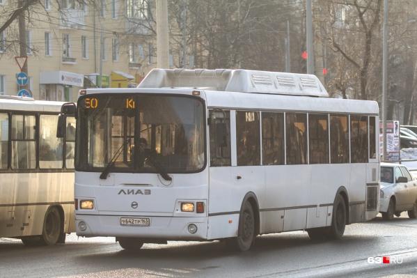 Сейчас в Самаре стоимость проезда в автобусах, трамваях, троллейбусах и метро — 25 рублей