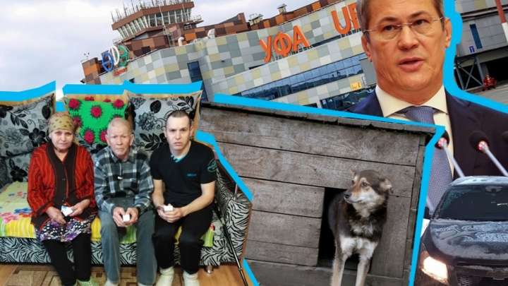 Потоп в Сипайлово, итоги работы Хабирова и бомба в аэропорту. События за неделю