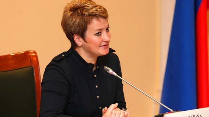 Прыжки со скалы в кресло спикера: Екатерина Прокопьева стала председателем областного собрания