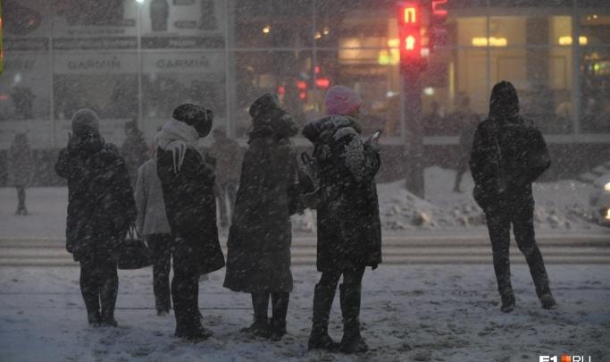Екатеринбург в выходные подморозит и завалит снегом