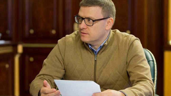 Алексей Текслер призвал челябинцев писать ему в Instagram о проблемах с отоплением