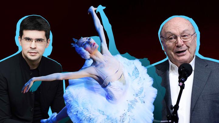 10 поводов выйти из дома: День всех влюбленных, балет «Лебединое озеро» и концерт Жванецкого