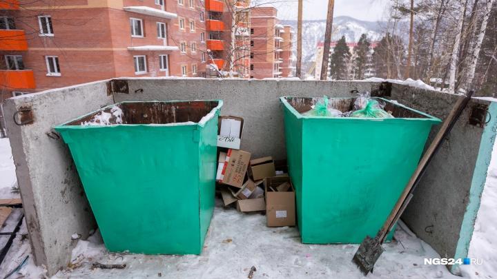 Показываем новые квитанции с графой за вывоз мусора