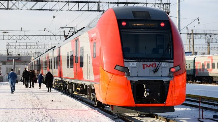 Болельщиков ЧМ-2018 из Екатеринбурга и других городов повезут на поездах бесплатно