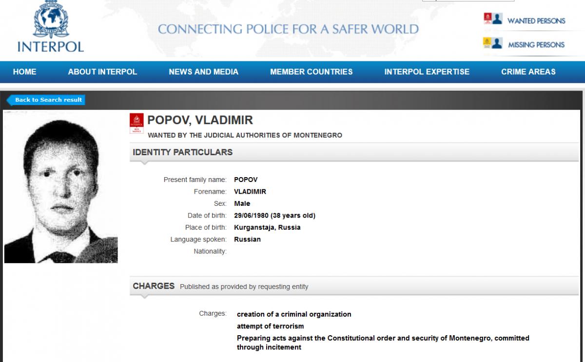 Владимир Николаевич Попов. На это имя мужчине был выдан загранпаспорт, и под этим именем он значился в розыске Интерпола