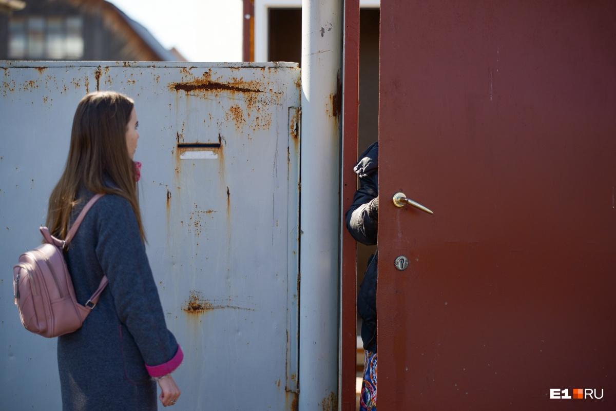 Нина живет рядом с цыганами 15 лет. И такое соседство ее не радует