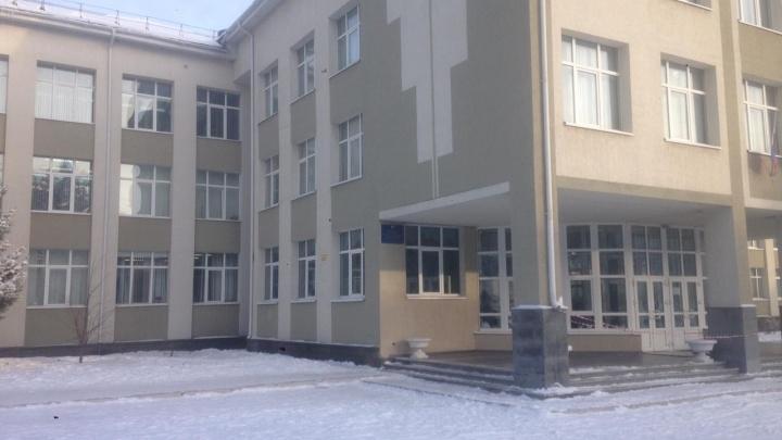 Под окнами уфимской гимназии нашли 15-летнего подростка