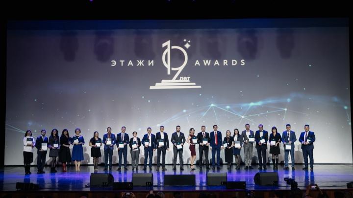 Компании «Этажи» 19 лет: Ильдар Хусаинов рассказал о результатах и планах на будущее