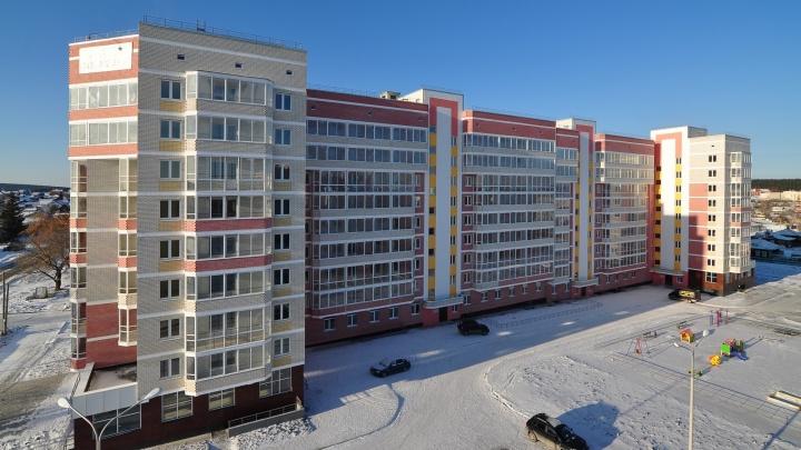 Квартира от 1,2 млн рублей, первый взнос от 5%: на Урале появились новые возможности покупки жилья в городах-спутниках Екатеринбурга