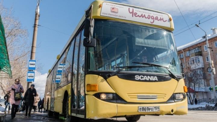 Кольцевой автобус в Голованово для пассажиров электрички отменят на лето